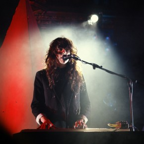 "Beach House's 2012 single ""Lazuli"""